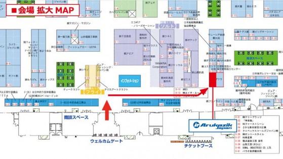 横浜FS 会場拡大MAP