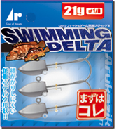 swimming delta
